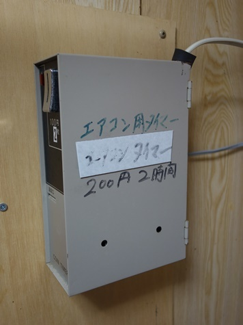 DSC04807.jpg