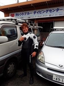 ワールドダイブ新ドライスーツ (1)