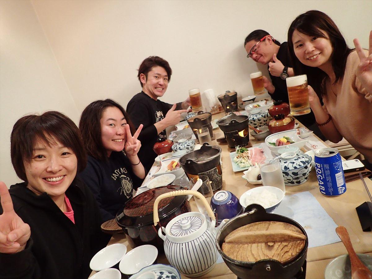 大瀬崎 (1)