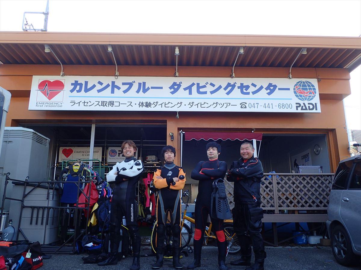 千葉ダイビングインストラクターコース (16)