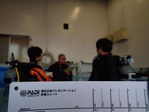 千葉ダイビングインストラクターコース (23)