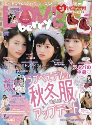 LOVE berry vol10