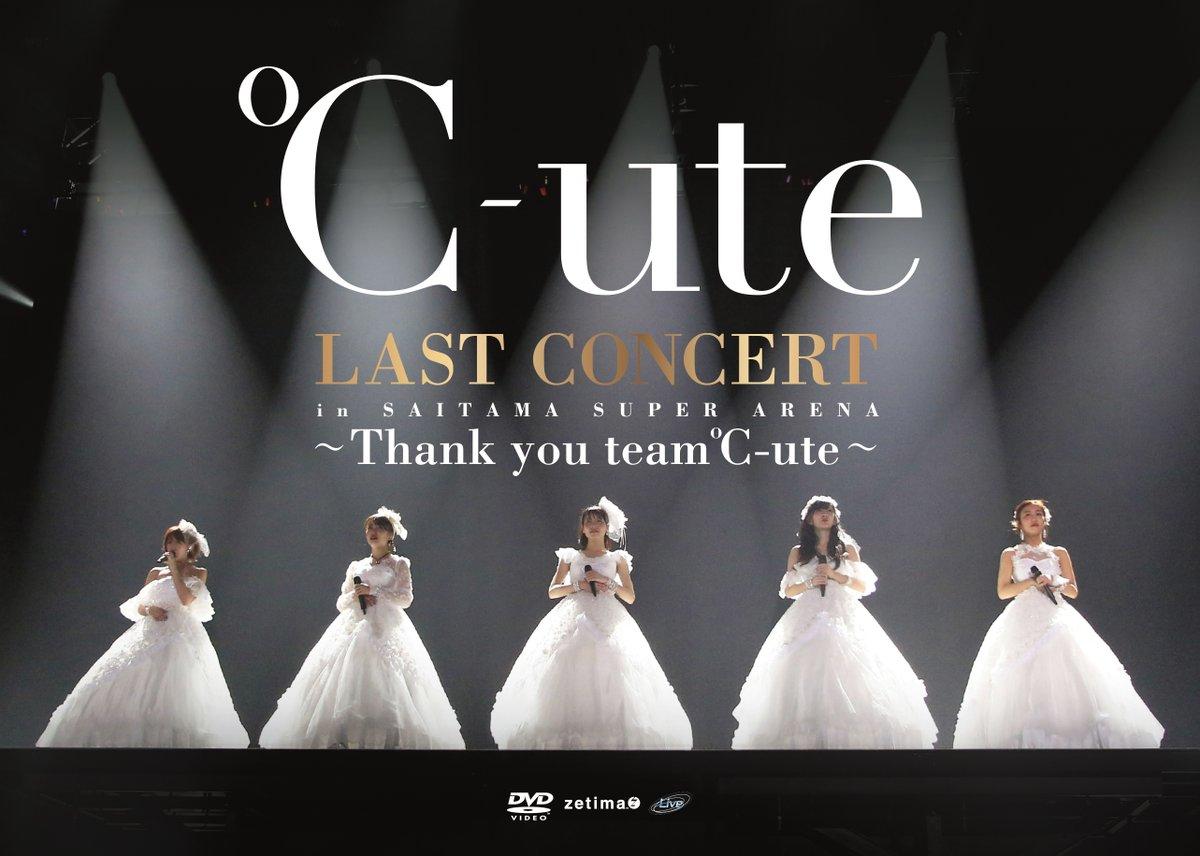 ℃-ute ラストコンサートdvd