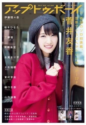 UTB Vol260表紙