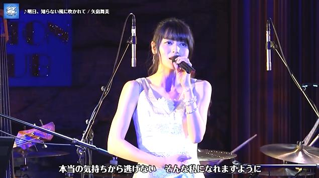 アプカミ#93矢島舞美新曲01