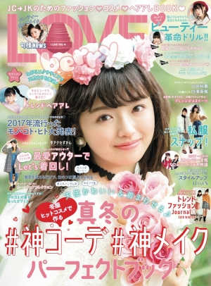 LOVE berry vol11