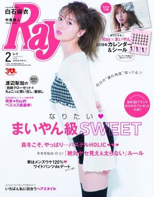 Ray2018年02月号表紙