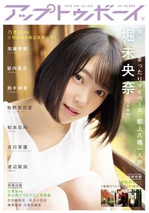UTB Vol262表紙