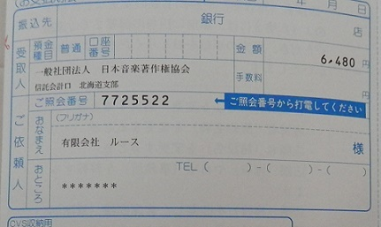 PC0700677778.jpg
