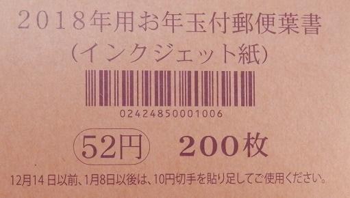 PC1400977770.jpg
