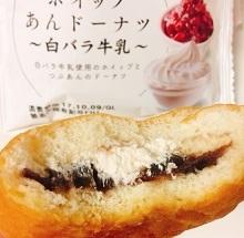 ホイップあんドーナツ白バラ牛乳