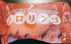 秋田のトロリンゴ