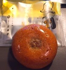 泉栄堂 若がえりまんじゅう秋田銘菓