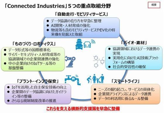 2017_10_09_image_zu_001.jpg