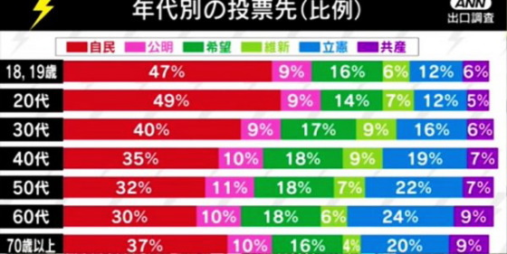 2017_10_26_image_zu_001.jpg