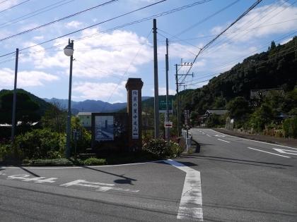 中尾山入口