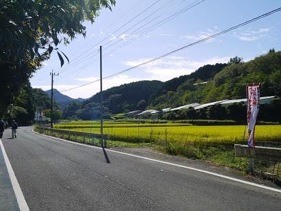 中尾集落へ(1)