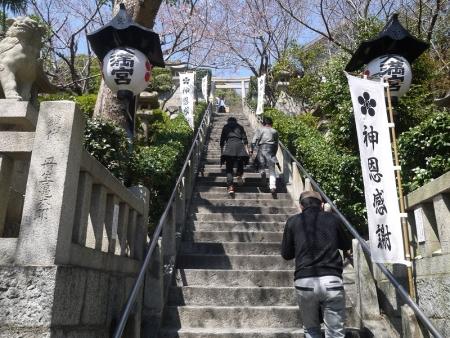 北野天満神社へ
