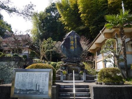 西福寺(3)