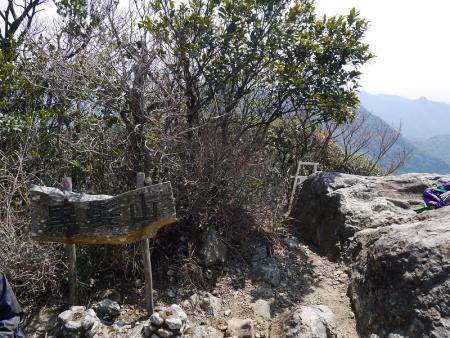 黒髪山(3)