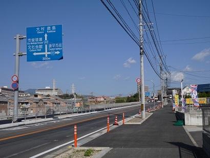 国道207号線
