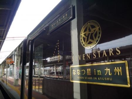 佐賀駅(2)