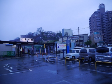 熊本電鉄・上熊本駅