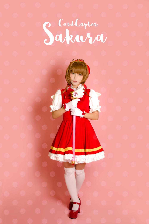 ccsakura1.jpg