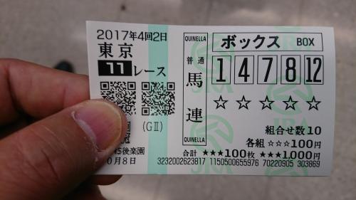 20171008191217838.jpg