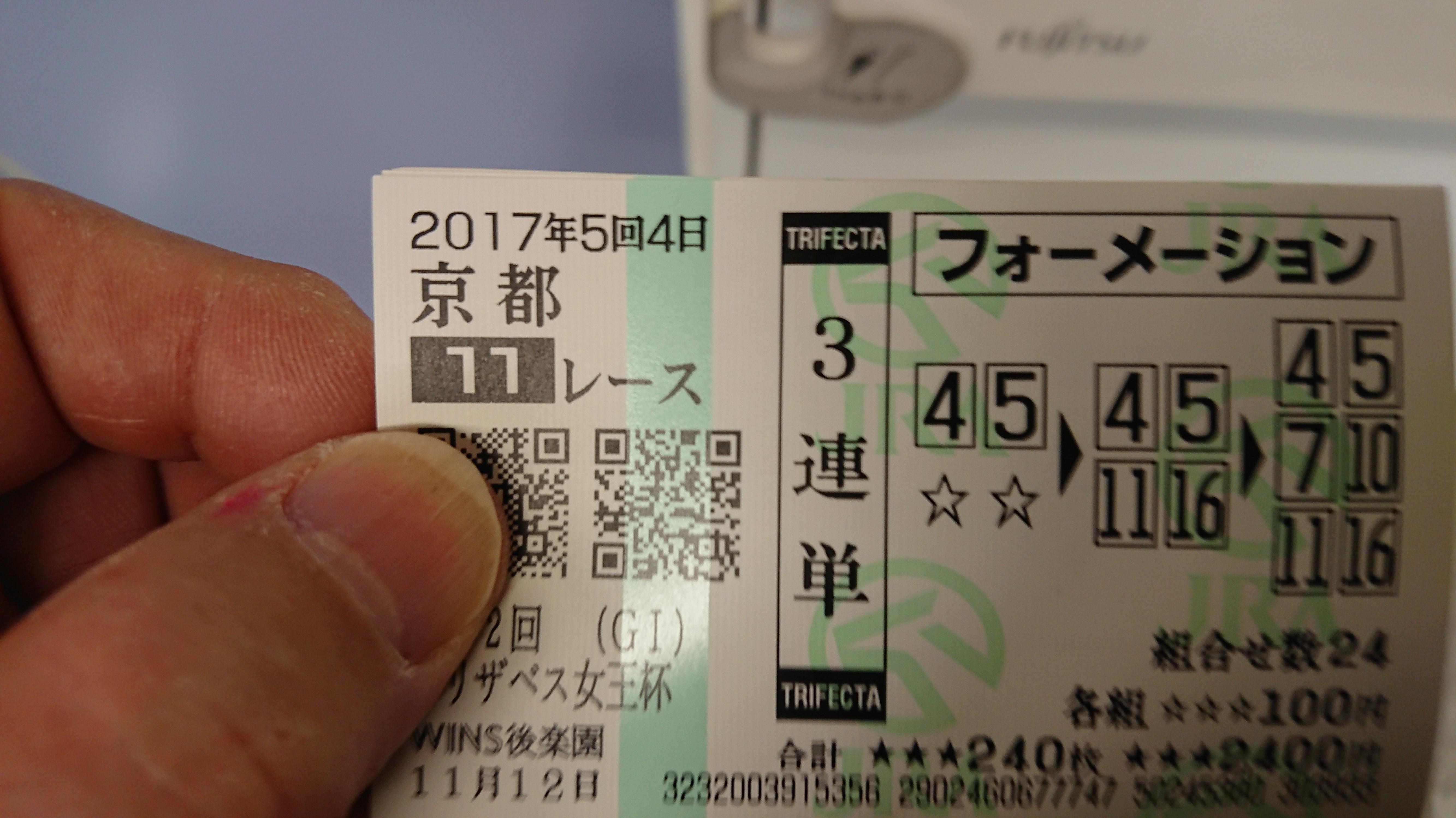 20171112211220961.jpg