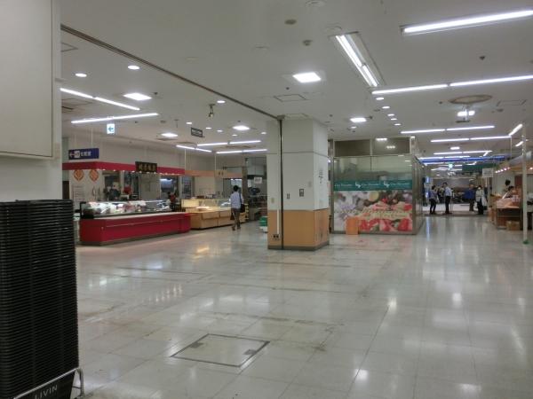 地階専門店