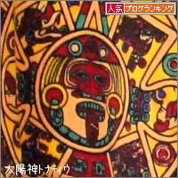 dai20171122_banner.jpg