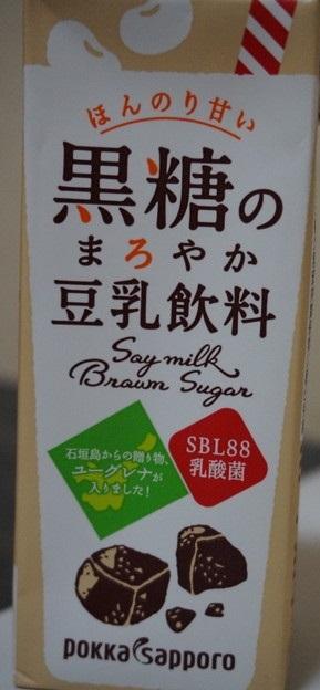 黒糖のまろやか豆乳飲料
