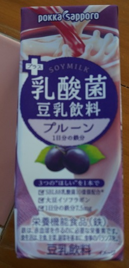 +乳酸菌豆乳飲料プルーン