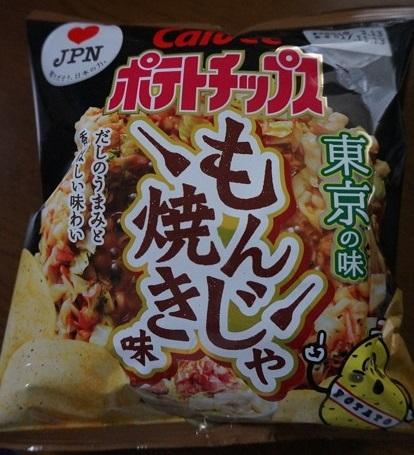 もんじゃ焼き味ポテトチップス