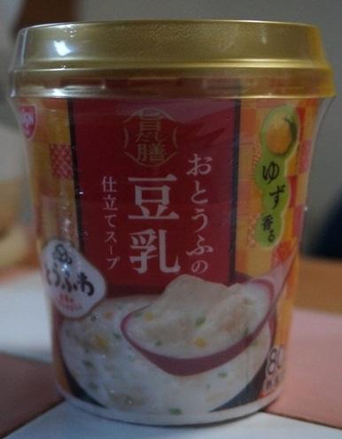 お豆腐の豆乳スープ