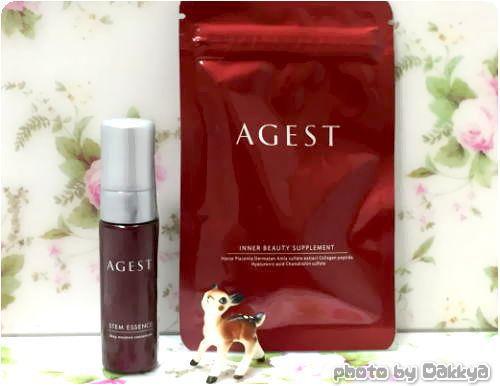 AGEST馬プラセンタサプリと幹細胞美容液 お試しセット