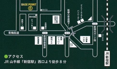 ノマドカフェ地図