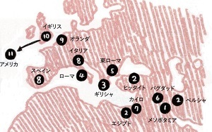 プレジデントウーマン地図