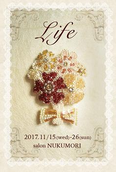 LIFE小