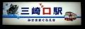 20171011_000_IMGP0013.jpg