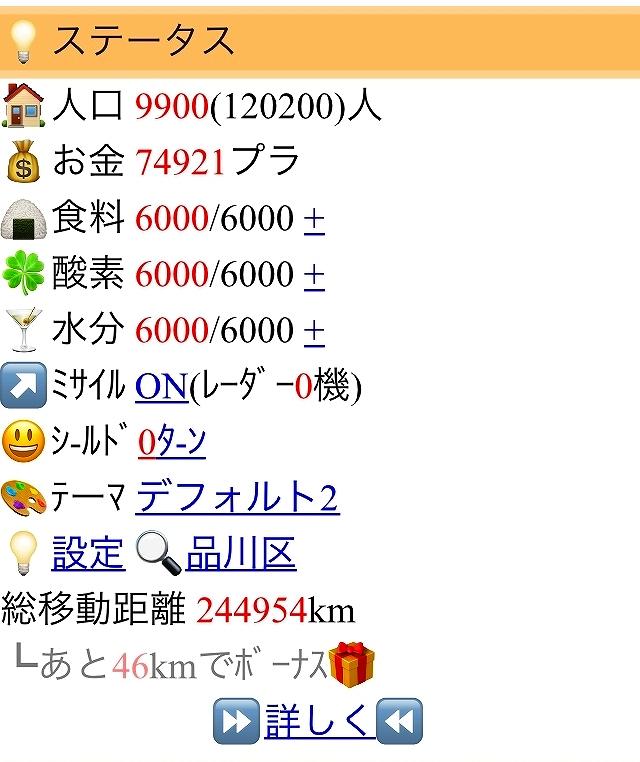image092.jpg