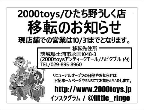 INFO1031.jpg