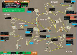 第3区画 作戦MAP
