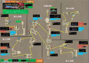 第4区画 全体マップ