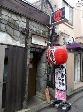 すごい煮干ラーメン凪 新宿ゴールデン街店本館001