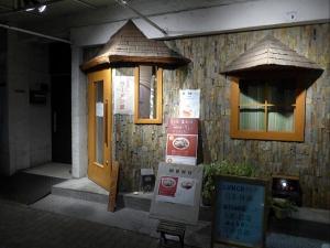 キッチン ワタミヤ001