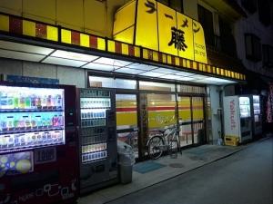 ラーメン藤 松原店003