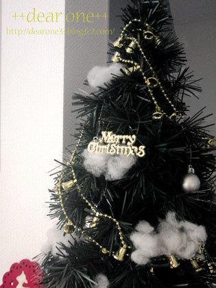 クリスマス171223_1