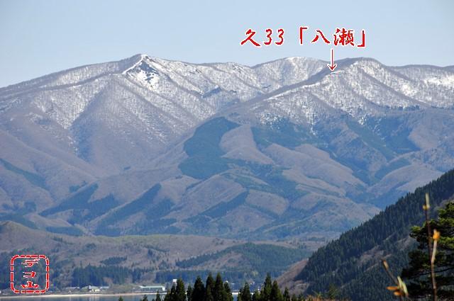 snb948_02.jpg